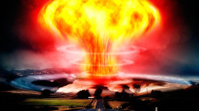 СМИ сообщили о создании в США «ядерных мини-бомб», способных уничтожать целые города