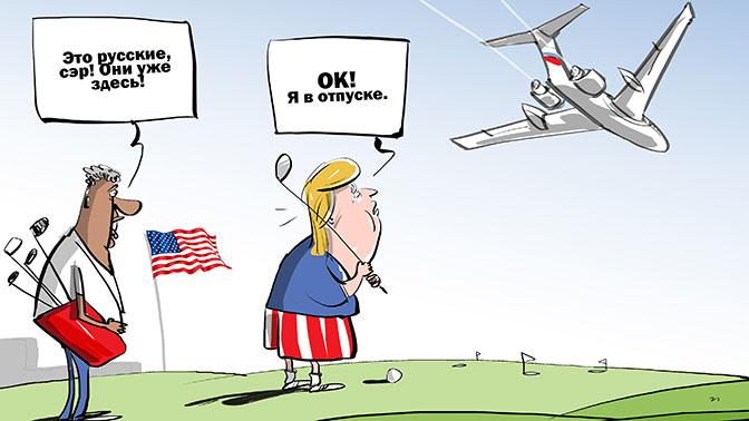 Русские уже здесь: Трамп отложил гольф из-за Ту-154 над головой