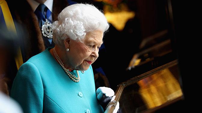 СМИ написали об отречении Елизаветы II от престола