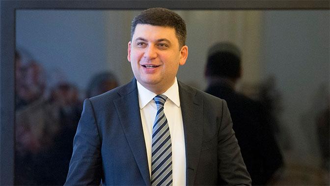 Высшее образование на Украине не для всех – Гройсман