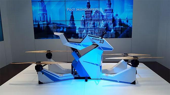 ВЭБ проинвестирует создание летающего мотоцикла