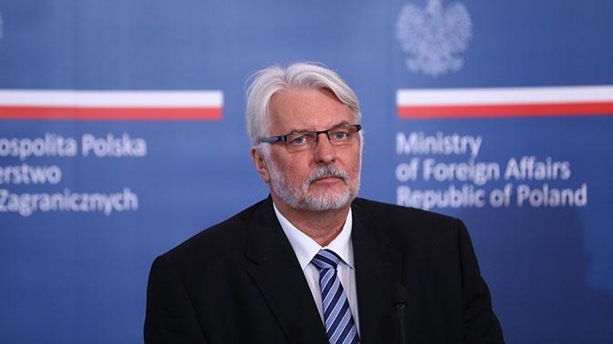 Глава МИД Польши пообещал проанализировать вопрос о репарациях с России на высшем уровне