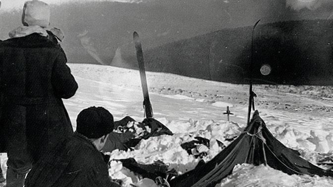 Российский исследователь раскрыл тайну перевала Дятлова