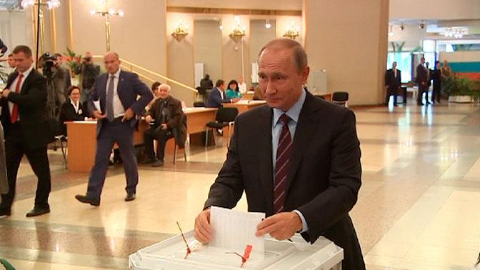 ВЦИОМ зафиксировал снижение рейтинга Путина Что