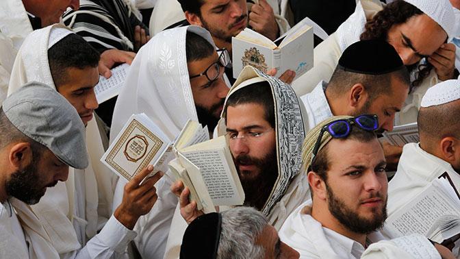 Евреи отмечают праздник Рош Ха-Шана
