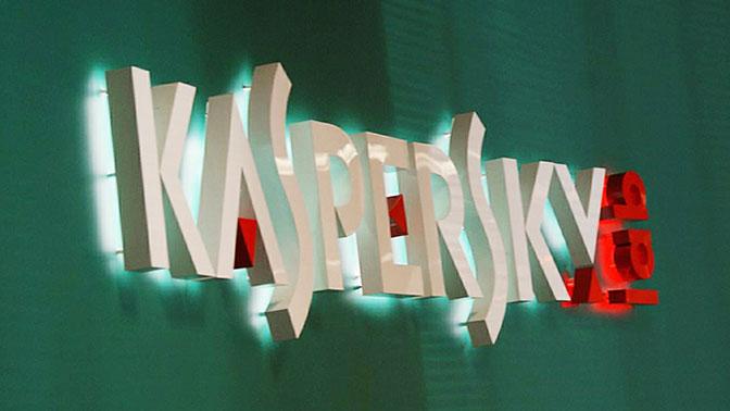 «Лаборатория Касперского» будет передавать в Интерпол данные о новых киберугрозах
