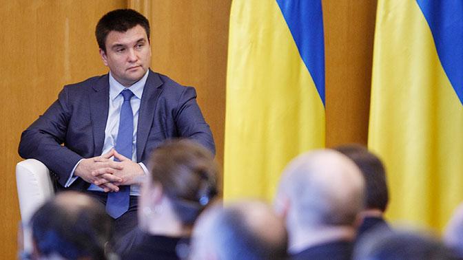 Киев еще не доказал русскоязычным украинцам плюсов закона об образовании – Климкин