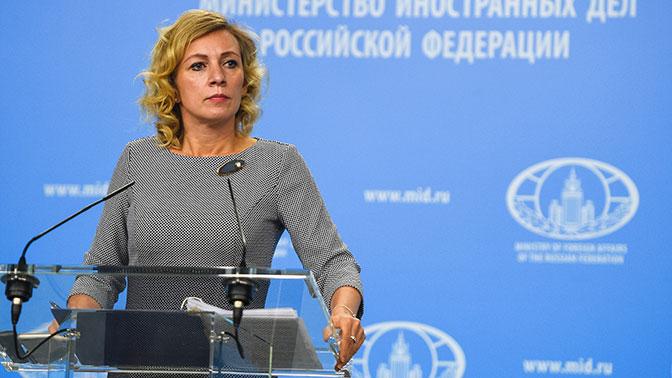 Снова виноваты русские и управляемые ими покемоны – Захарова о материале CNN