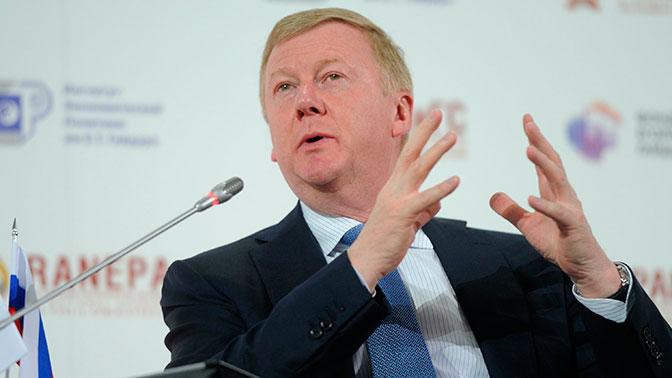 Чубайс рассказал, как избежать энергетического кризиса в России