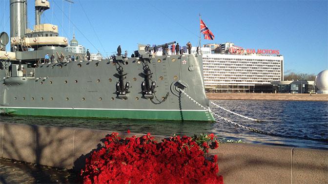 Жители Санкт-Петербурга возложили тысячи красных гвоздик у крейсера «Аврора»