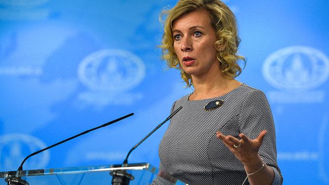 Захарова назвала обвинения Мэй в адрес РФ безответственными и безосновательными