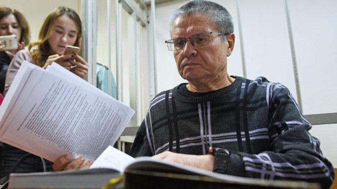 СМИ опубликовали запись разговора Сечина и Улюкаева