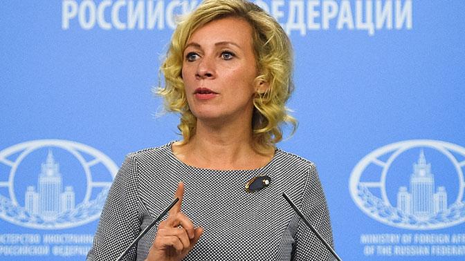 Захарова резко ответила «врулям» из BuzzFeed после статьи о «вмешательстве» РФ в выборы в США