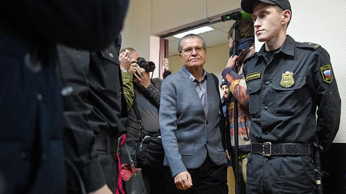 Сечин снова не пришел на процесс по делу экс-министра Улюкаева