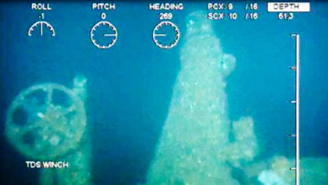 Подлодка времен Первой мировой войны найдена у берегов Нормандии
