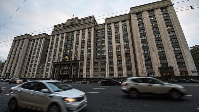 В Госдуме приняли закон, расширяющий основания для отказа в валютных операциях