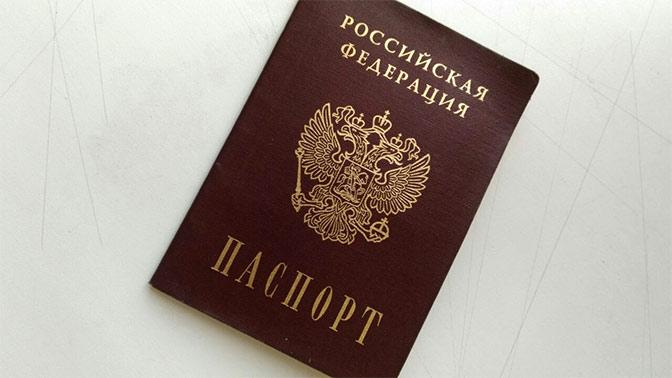 Внимание, кража: что делать, если мошенники похитили ваш паспорт ради кредита?