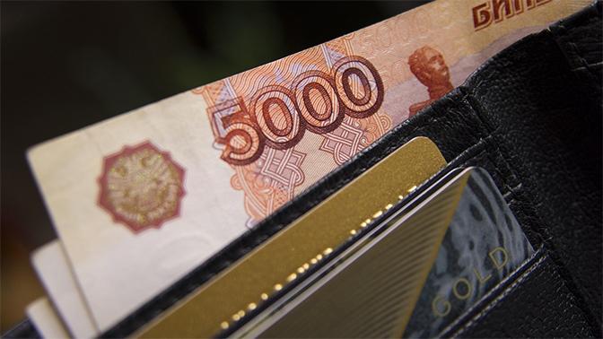 Россия сегодня обещает повышение зарплаты