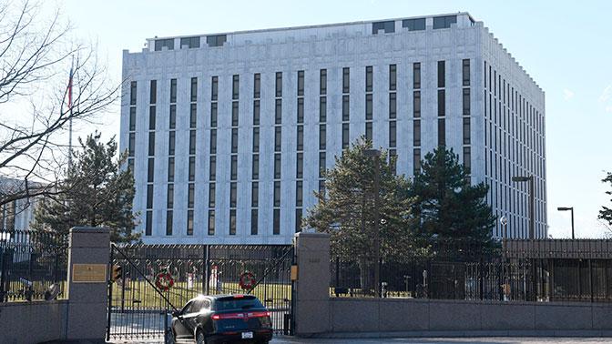ПосольствоРФ вСША прокомментировало реакцию Госдепа назакон оСМИ-иноагентах