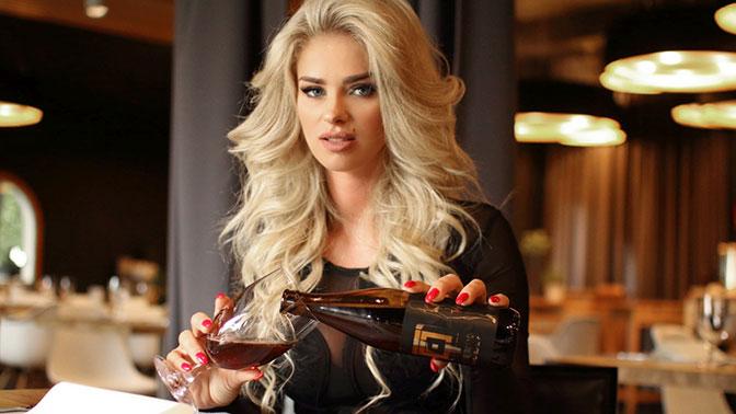 Поляк создал пиво совкусом женщины мечты