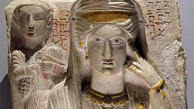 Картинки по запросу артефакты из сирии