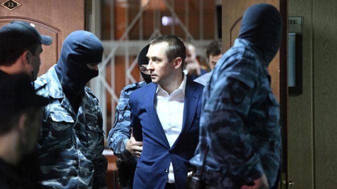 Следствие выяснило как отдыхал полковник Захарченко
