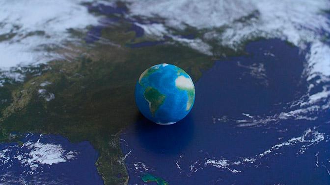 Ученые обнаружили «расширенную версию» Земли