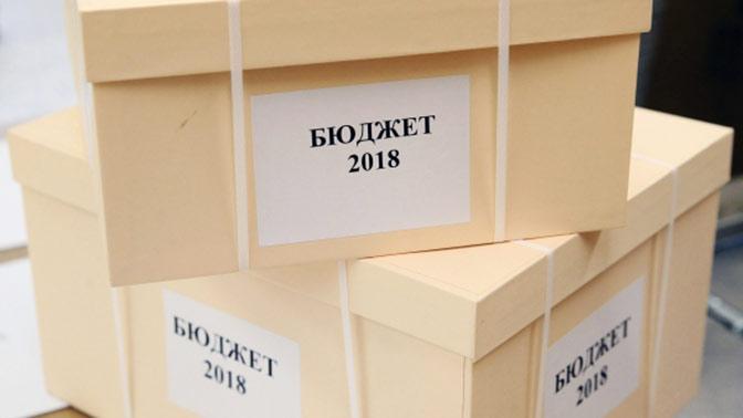 Владимир Путин подписал закон о федеральном бюджете на 2018-2020 годы