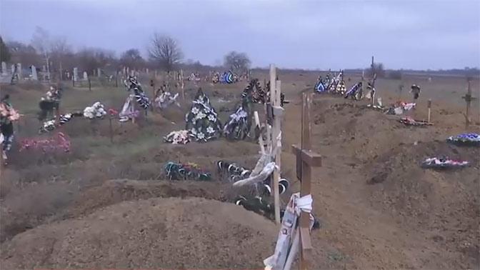 В Запорожье бойцам ВСУ выделили землю на кладбище