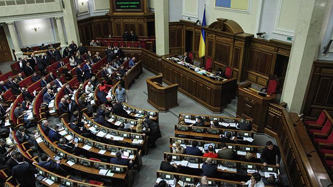 Верховная рада утвердила госбюджет Украины на 2018 год