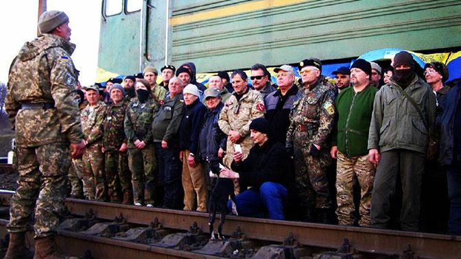 Нацбанк Украины оценил вред отблокады Донбасса в1,8 млрд долларов