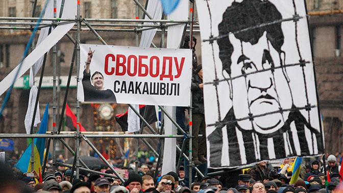 Сторонники Саакашвили назвали 4 требования
