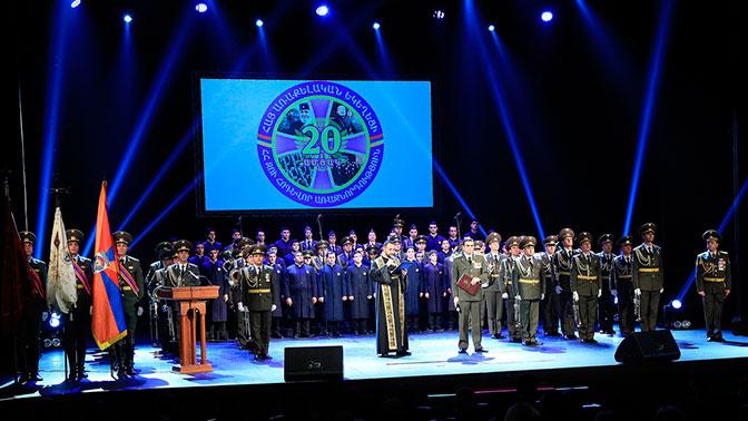 В Ереване отметили юбилей Духовного руководства Вооруженными силами Армении