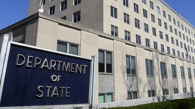 Госдепартамент: Миссия США икоалиции вСирии незавершена