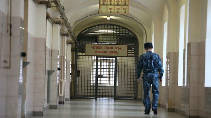 ФСИН проводит проверку из-за сообщений о VIP-камерах в «Матросской тишине»