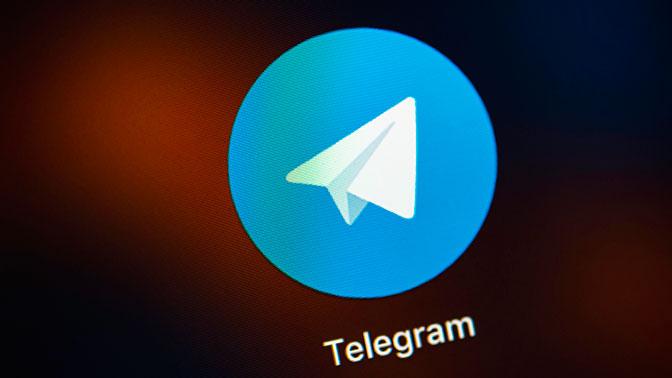 Telegram обратился в ООН из-за ситуации вокруг мессенджера в РФ