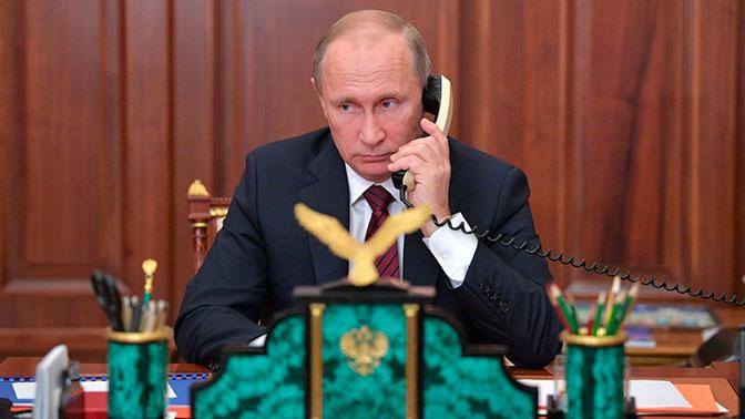 Путин провел телефонные переговоры сТрампом— Кремль