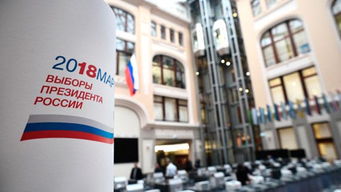 МИД РФ: наблюдателей отдипмиссии США непустят навыборные участки