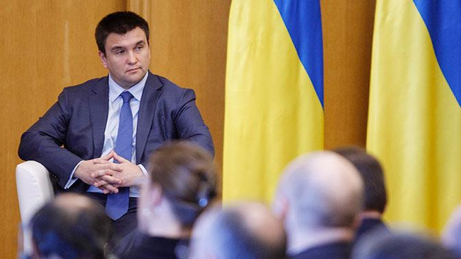 Климкин: Украина продолжает готовить собственный проект резолюции помиссии ООН вДонбассе