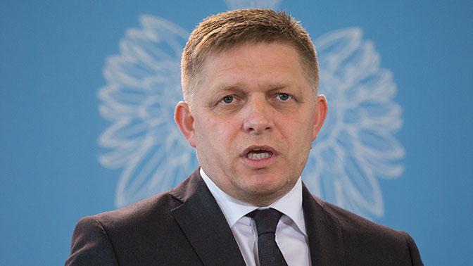 Словакия поведала онегативном воздействии санкций против РФ наЕвропу