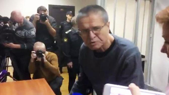 Улюкаев отказался отпередач вследственный изолятор