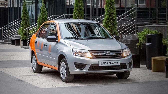 «АвтоВАЗ» сказал 100 Лада Granta сервису каршеринга в столице России