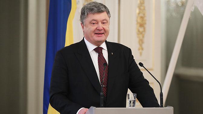 МИД Украины: Российская Федерация должна придерживаться обязанностей государства-оккупанта