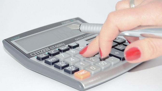 безнадежные долги по налогам