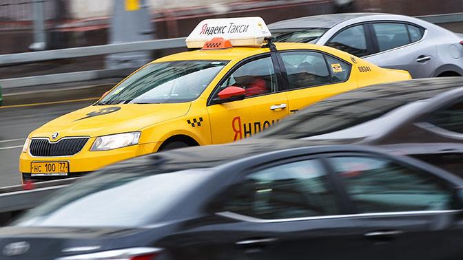 ФАС проверит агрегаторов такси назавышение цен впраздники