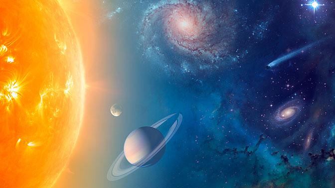 Солнечная система возникла из «пузыря» – ученые