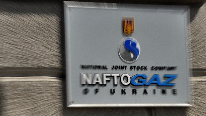 Газпром: Стокгольмский арбитраж плюнул влицо Киеву, атам ирады