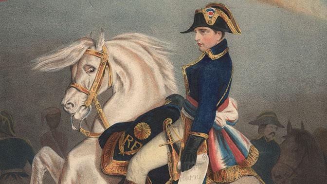 Посольство Российской Федерации вЮАР предостерегло Запад от«ошибок» Наполеона