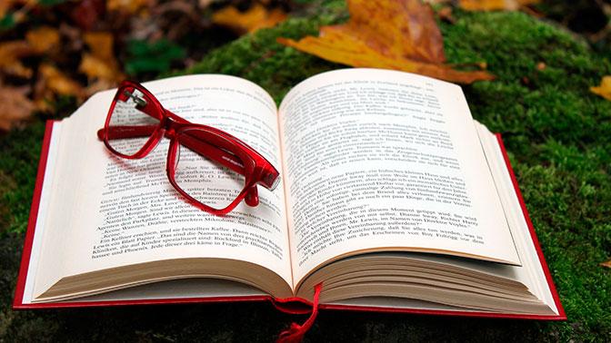Минприроды утвердило впервый раз с1998 года обновленную Красную книгу