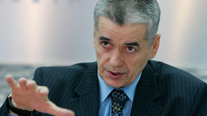 Онищенко призвал отказаться отпоездок вэкзотические страны наНовый год